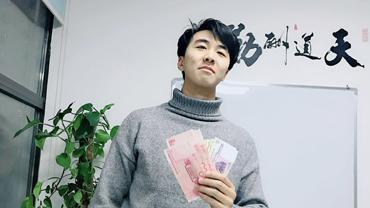 恭喜孙同事本月获得888红包现金大奖