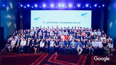 2018谷歌合作伙伴大会